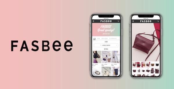 時尚服飾網購平台FASBEE